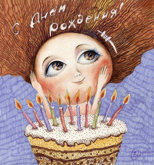Самое креативное поздравления с днем рождения