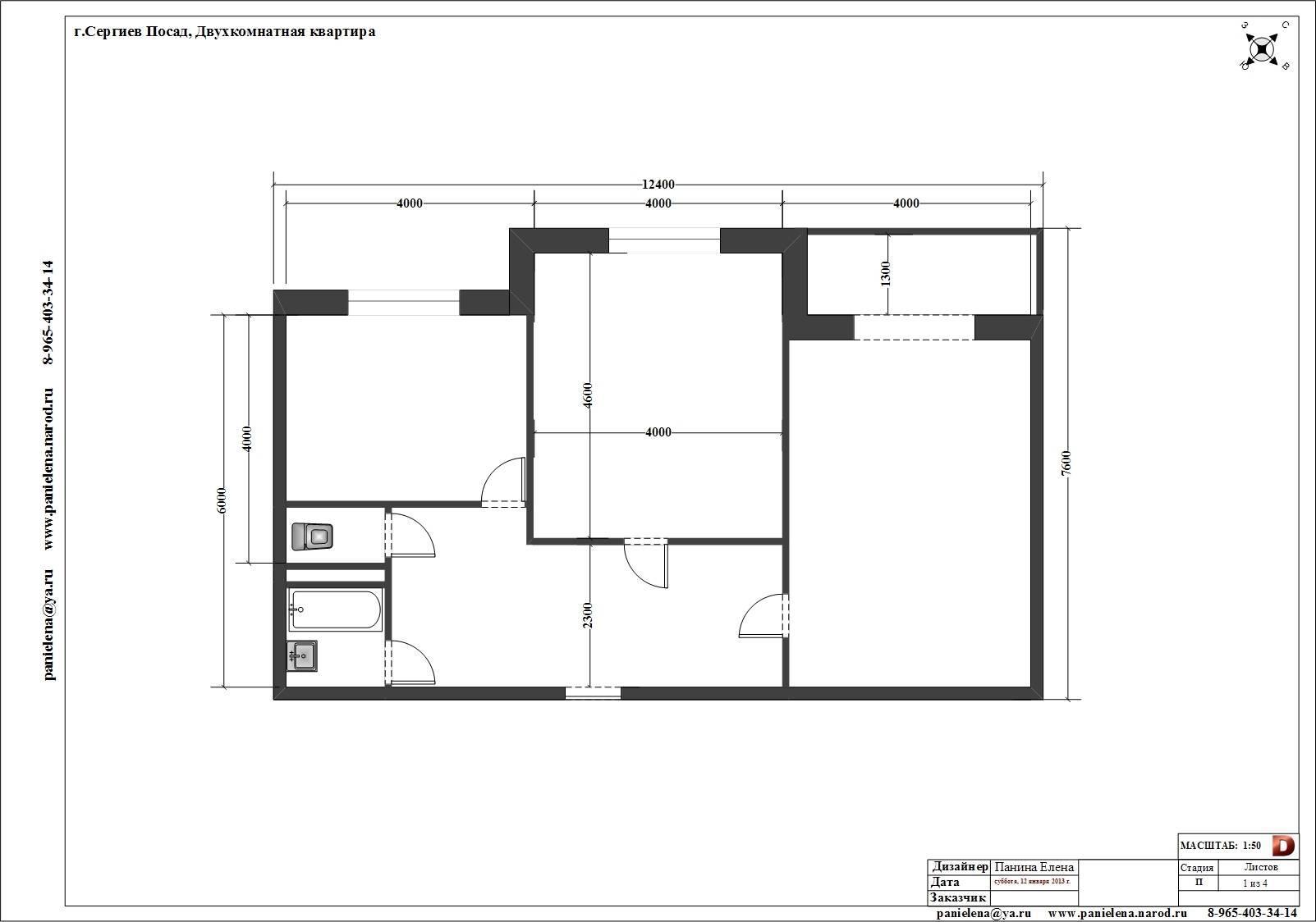 Планировка квартиры 40 квм схемы с размерами.