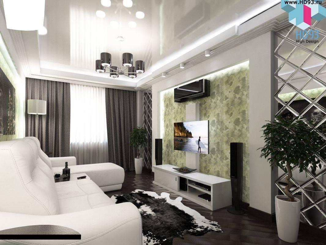 Дизайн квартиры цена в краснодаре