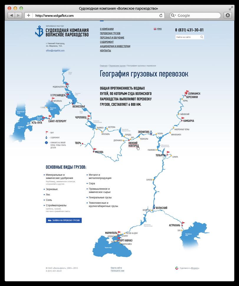 прочих список судоходных компаний в санкт петербурге том, где
