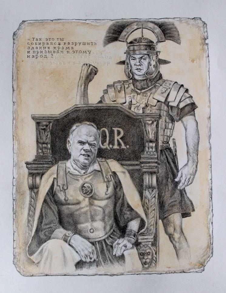 Пятый прокуратор Иудеи Всадник Понтий Пилат