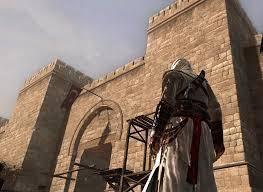 Цитадель Салах ад -дина