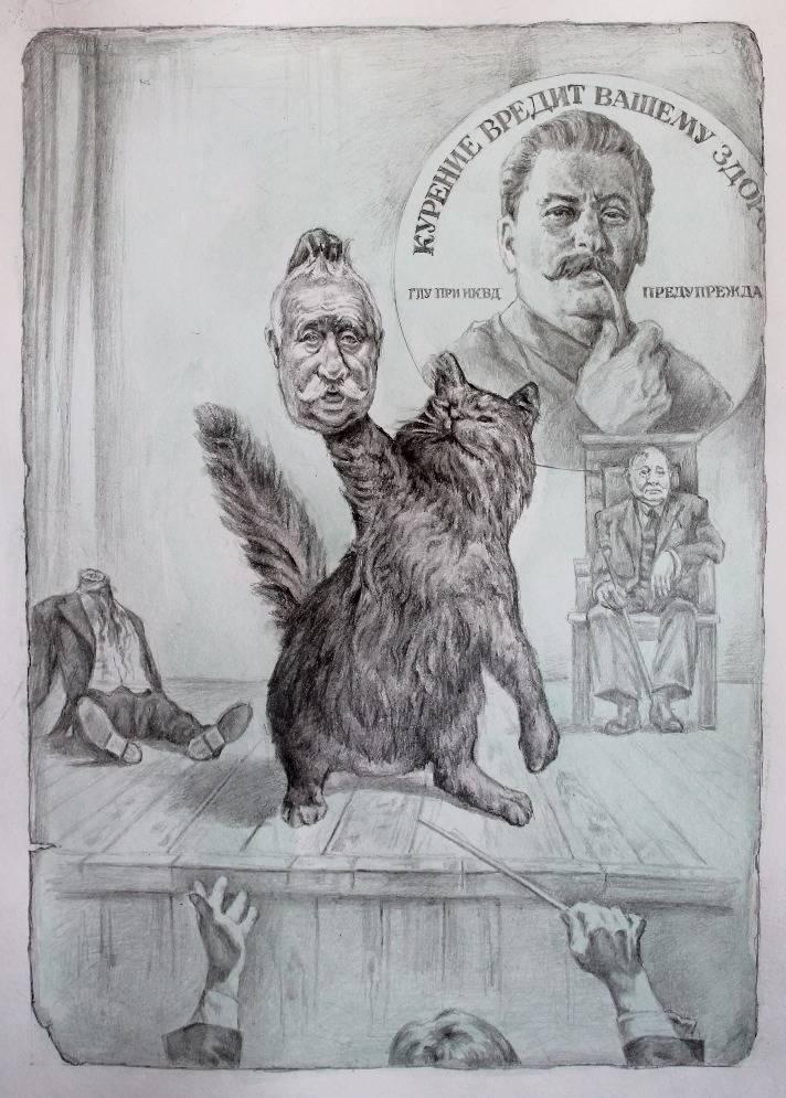 И произошла невиданная вещь. Шерсть на черном коте встала дыбом, и он раздирающе мяукнул. Затем сжался в комок и, как пантера, махнул прямо на грудь Бенгальскому, а оттуда перескочил на голову. Урча, пухлыми лапами кот вцепился в жидкую шевелюру конферансье и, дико взвыв, в два поворота сорвал эту голову с полной шеи.