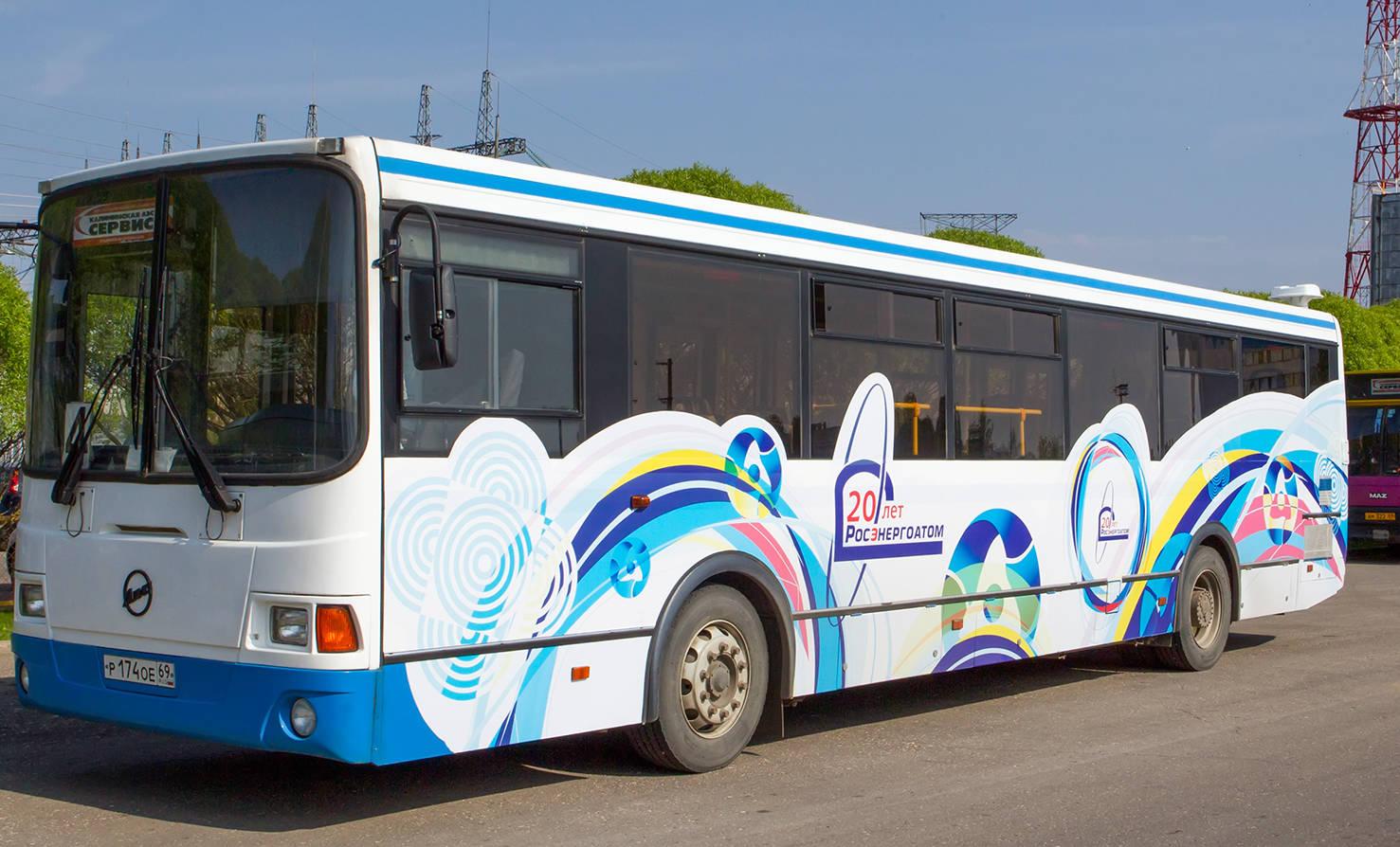 Корпоративный рейсовый автобус Калининской АЭС, 2013