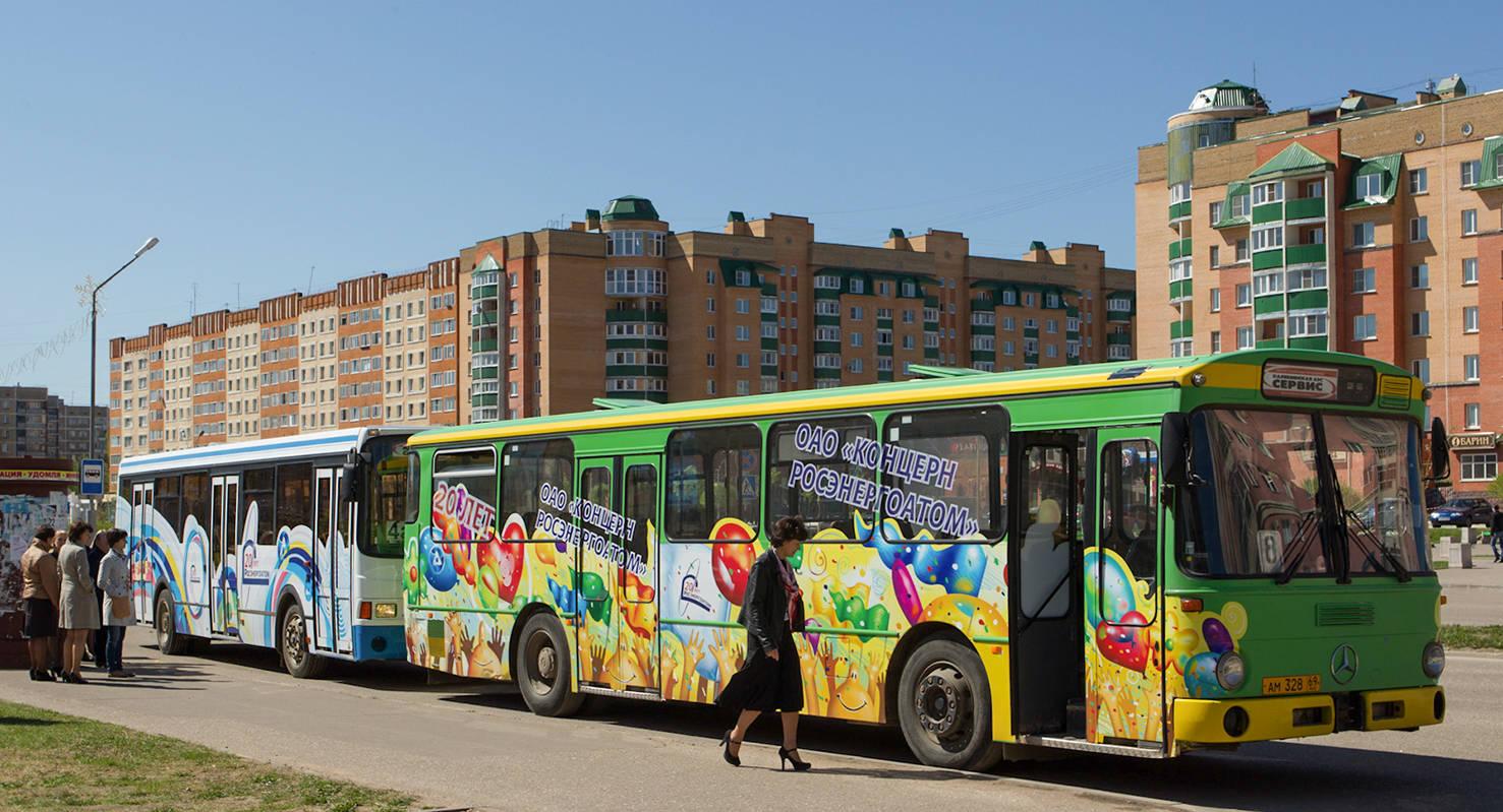Праздничный корпоративный автобус Калининской АЭС