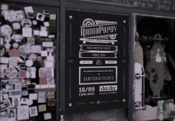 RADIOPOPOV