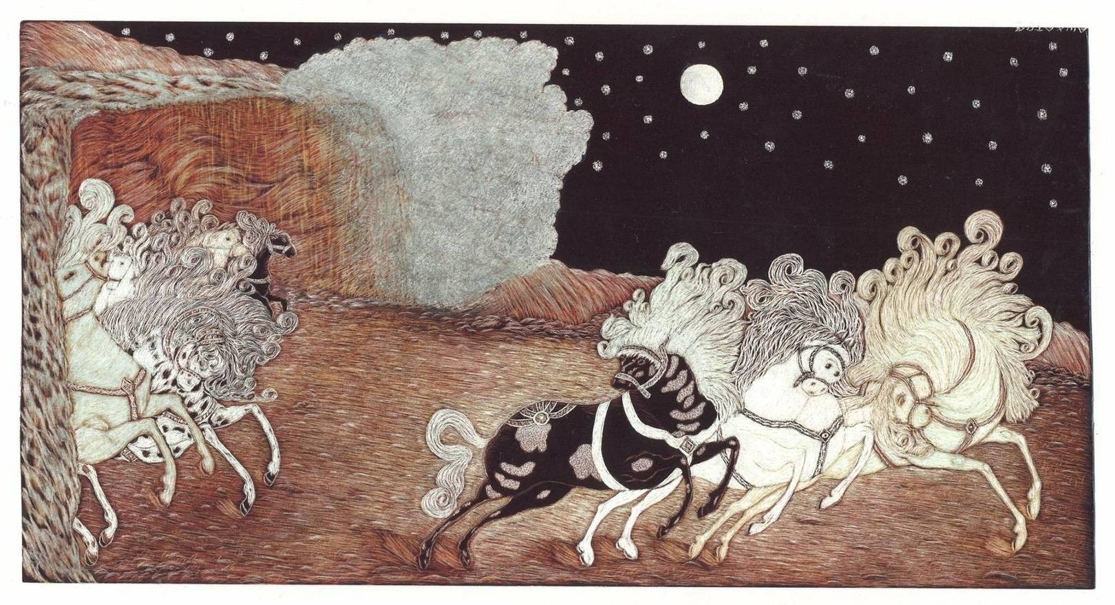 Сказочные кони
