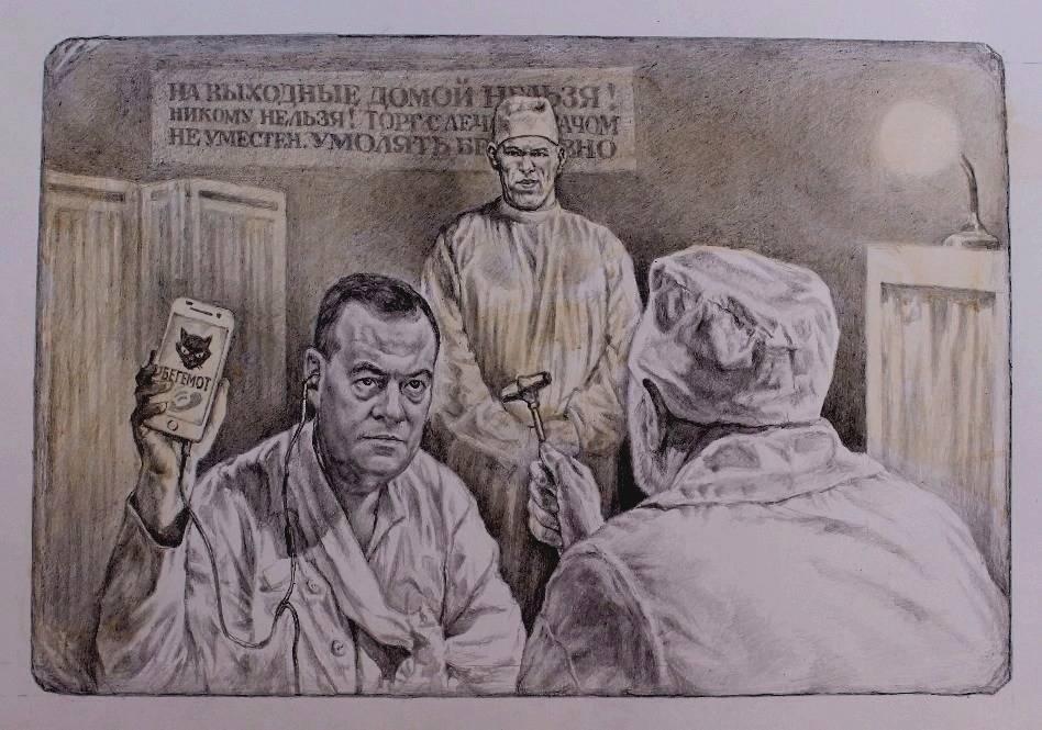 Клиника Стравинского