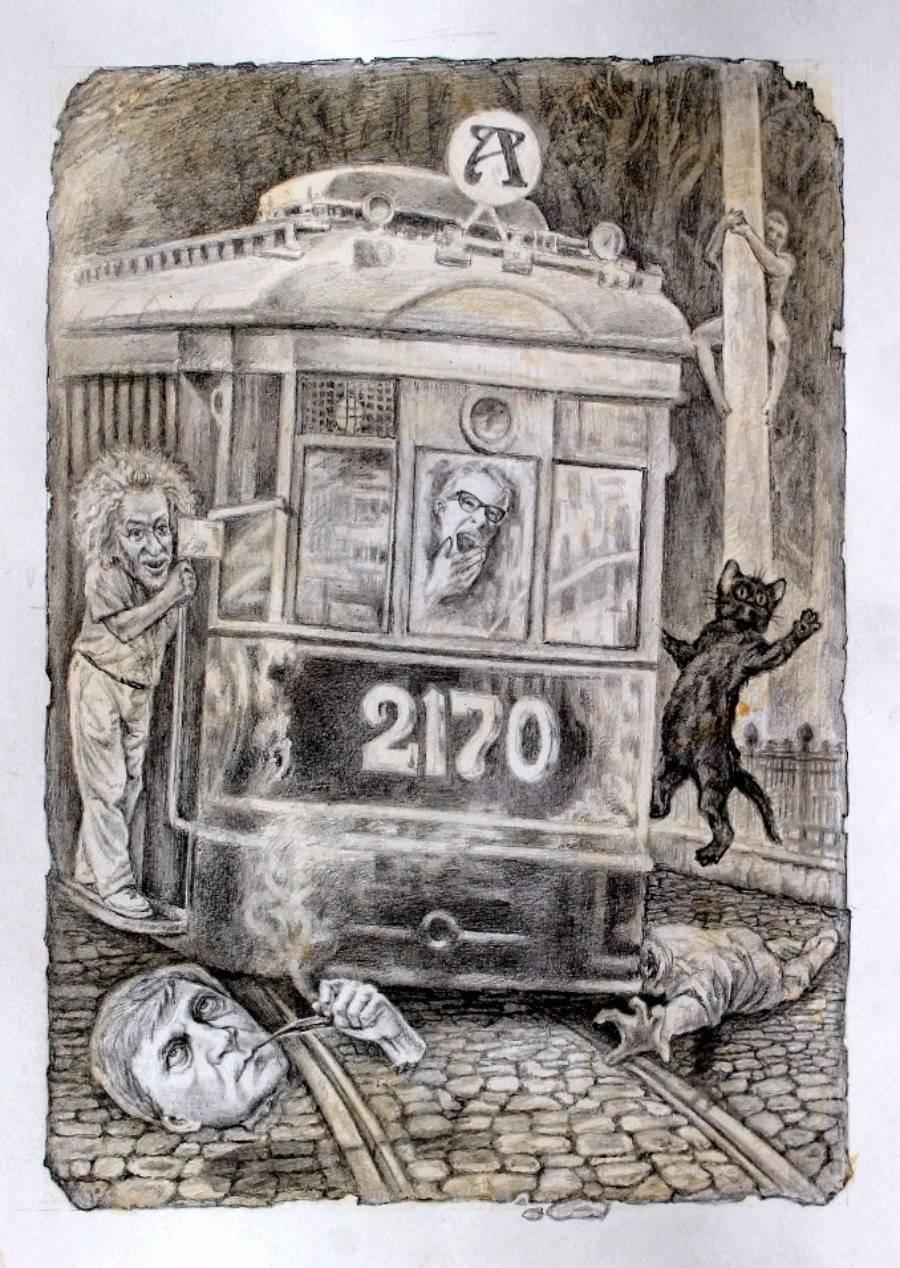 Берегись трамвая