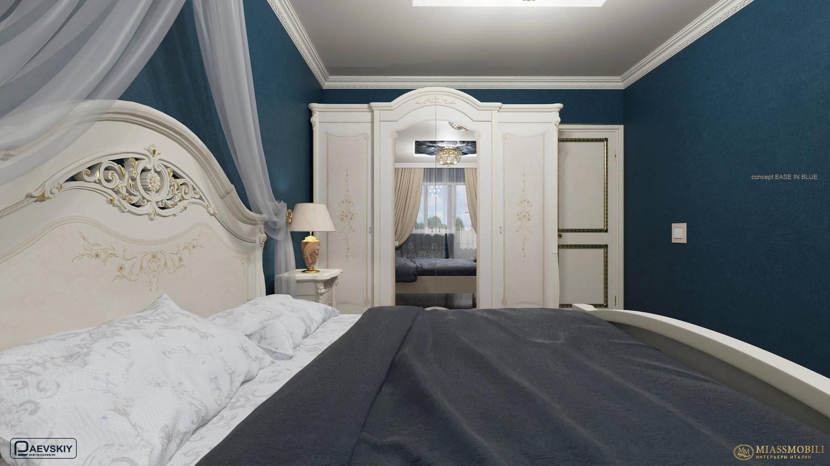 """Спальня """"EASE IN BLUE"""""""