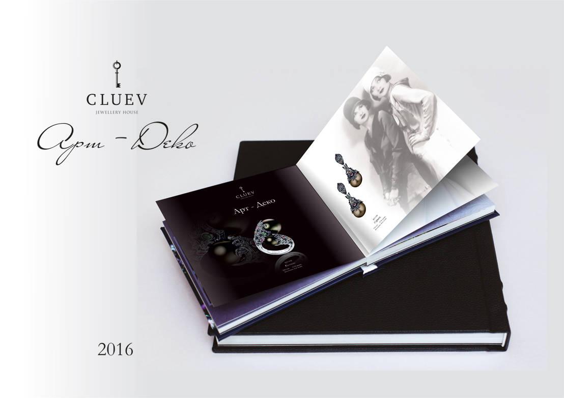 Дизайн. Подарочный альбом