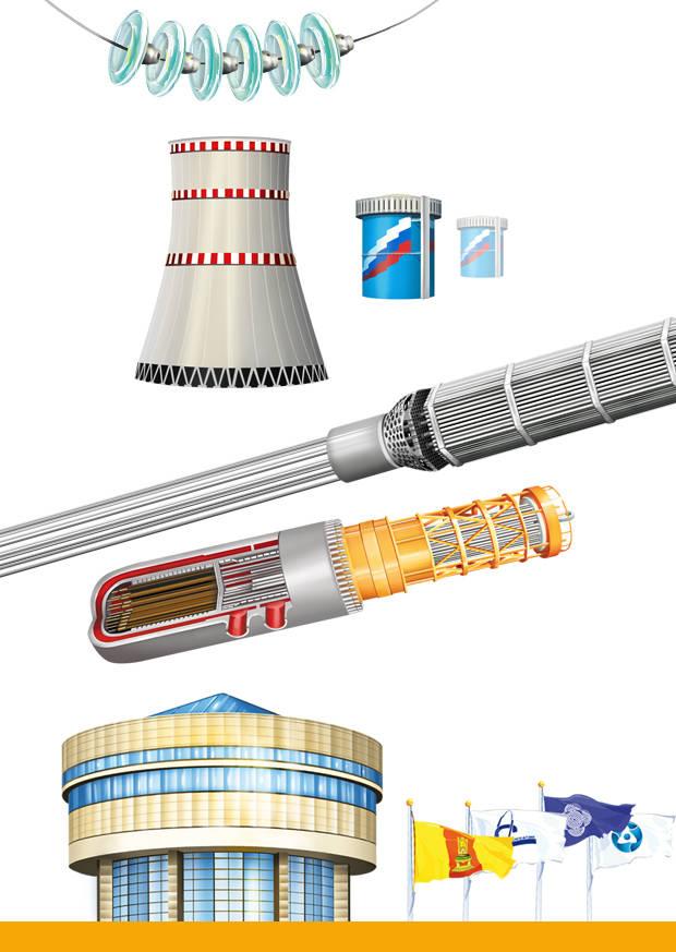 Векторные иллюстрации для буклета