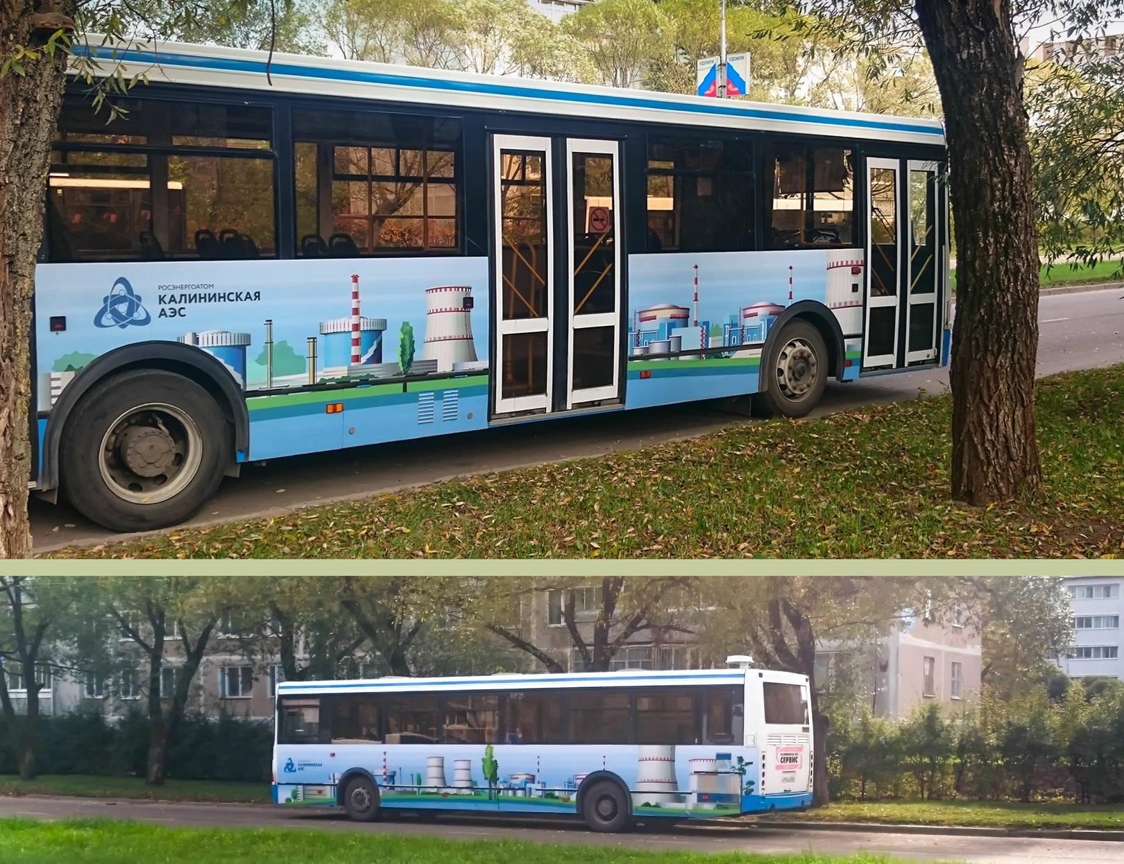 Корпоративный рейсовый автобус Калининской АЭС