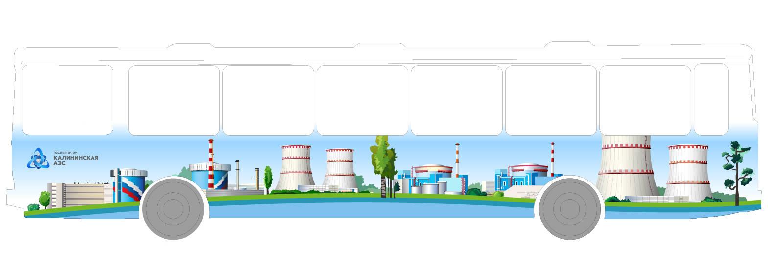 Корпоративный рейсовый автобус Калининской АЭС, 2015