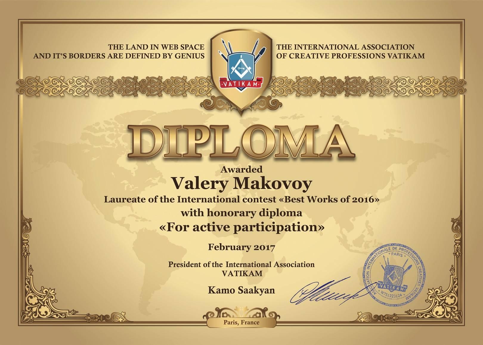 Благодарен  решению Президента Международной Ассоциации VATIKAM разместить портфолио в раздел ,,Избранное,, и вручению  почетного  диплома!