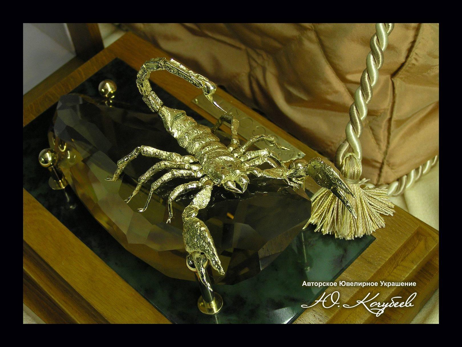 """Интерьерное украшение """"Скорпион"""". Желтое золото, цитрин, бриллианты, авторская техника."""