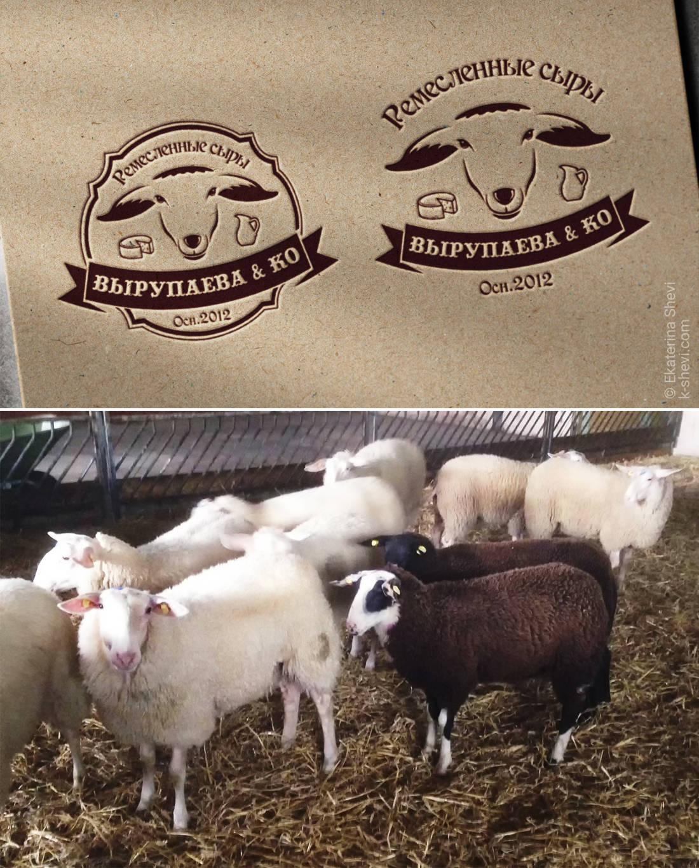 Разработка логотипа для овечьей фермы