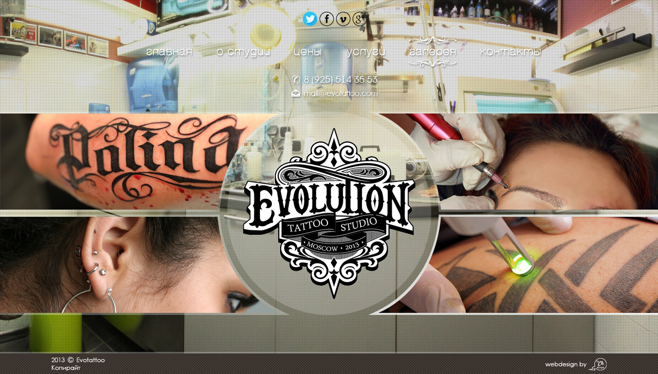 tattoo studio Evolution