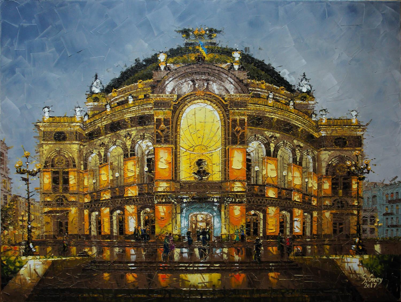 Оперный театр. Киев. 80х60 см., масло, холст, 2017