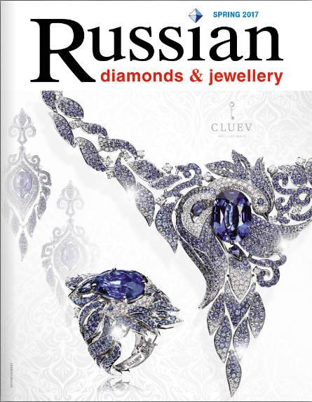 Дизайн обложки, разворот. Глянцевый журнал Russian diamonds&jewellery
