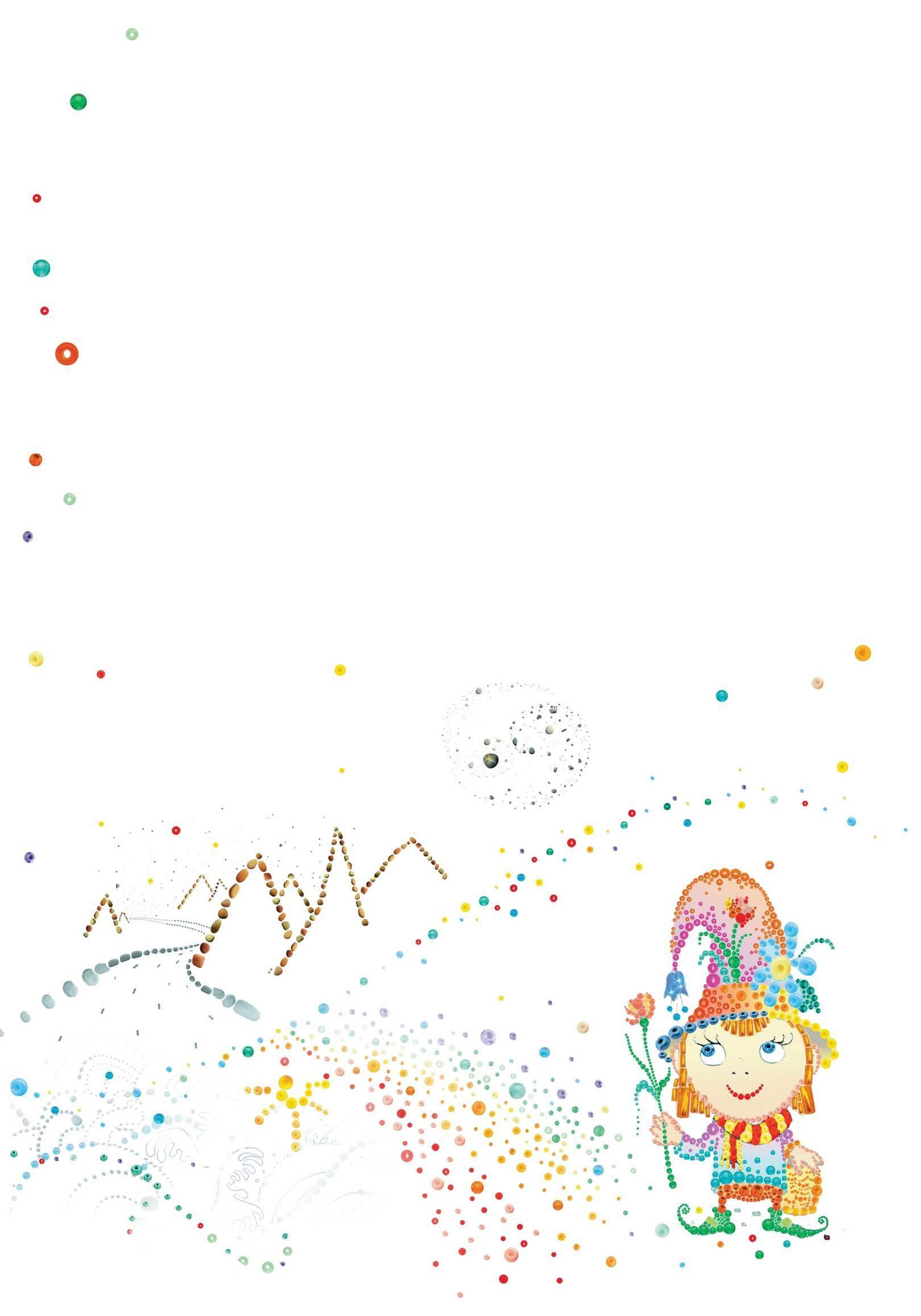 Beading Wonders Space~ Пространство Бисерных Чудес