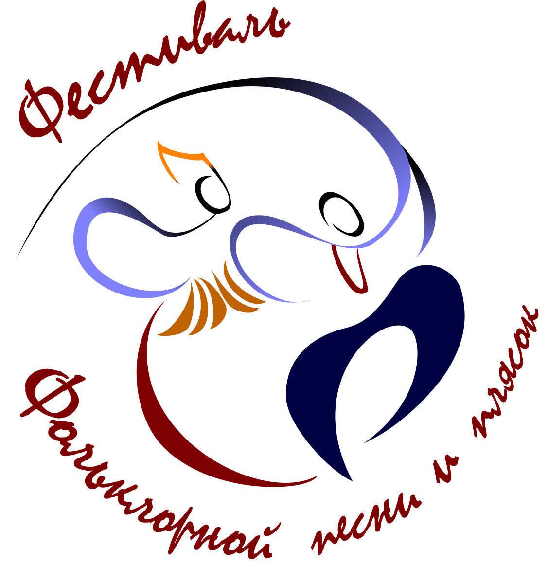 Фестиваль фольклорной песни и плясок г. Белгород