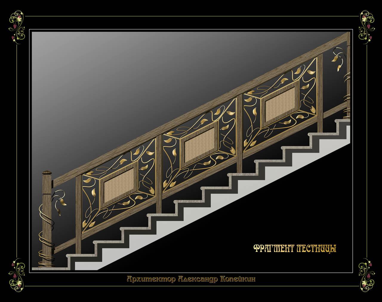 Элемент лестницы_кантри