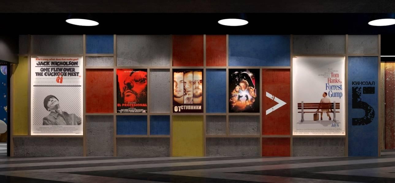 Кинотеатр в стиле ЛОФТ