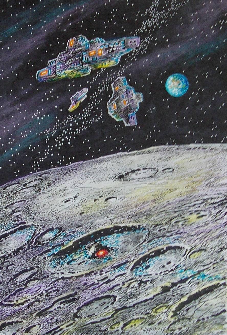 Х-объекты над Луной.