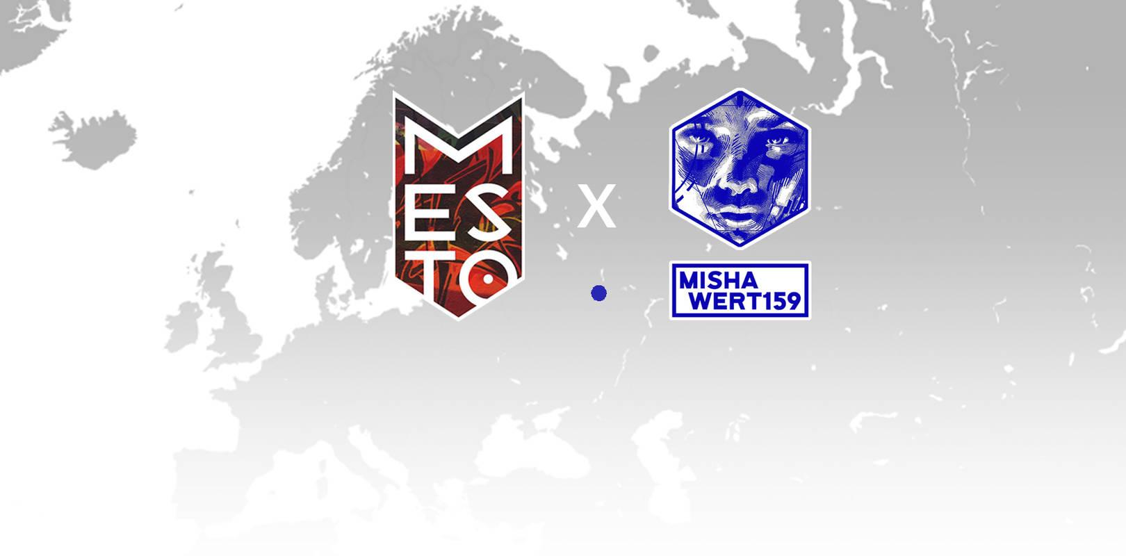 """Миша Wert159 в стрит арт проекте """"Место"""" в Нижнем Новгороде. 2017"""