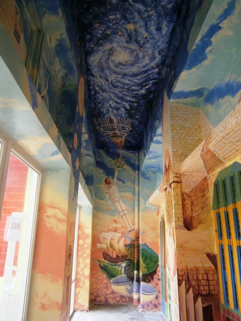 роспись стен в школе