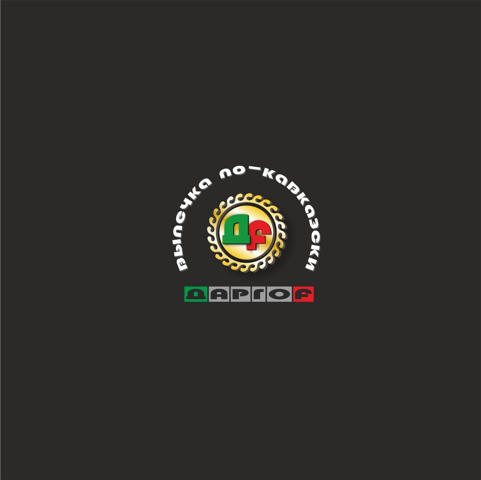 Дизайн  логотипов,фирменного стиля,приложений, иконок,баннеров...