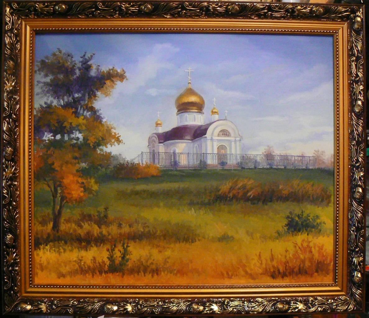 Белгородские пейзажи