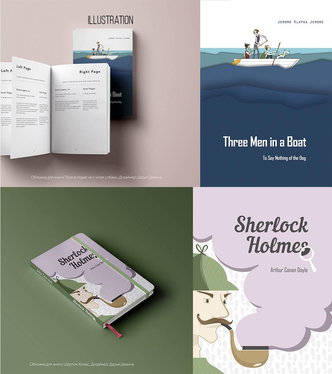Illustration for books