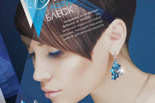 Cover 78ed7ba45a