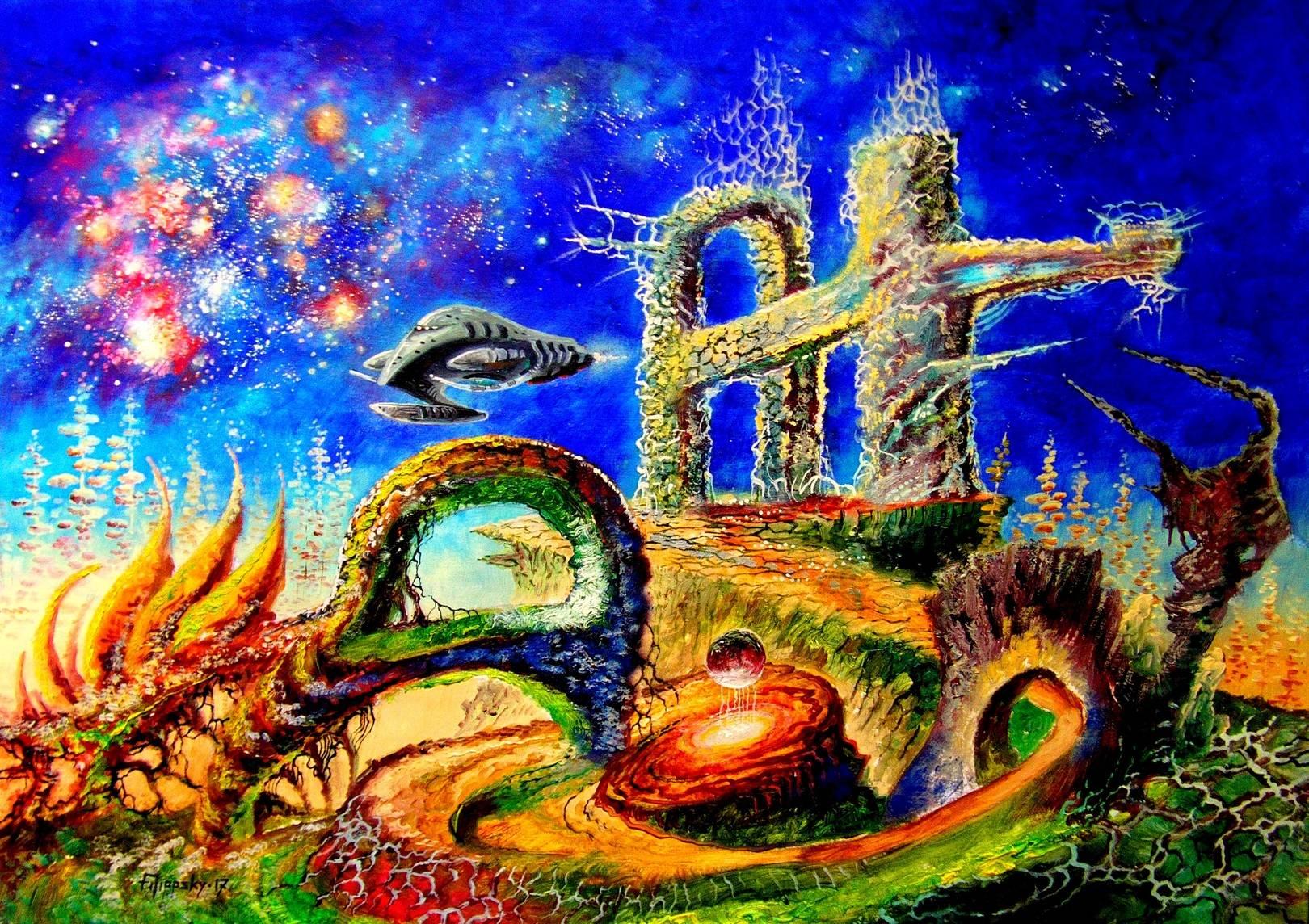 Звёздные руины