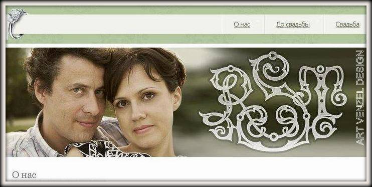 """monogram """"R.S.T."""" ================ Фамильный вензель на заказ для свадебного сайта-визитки"""