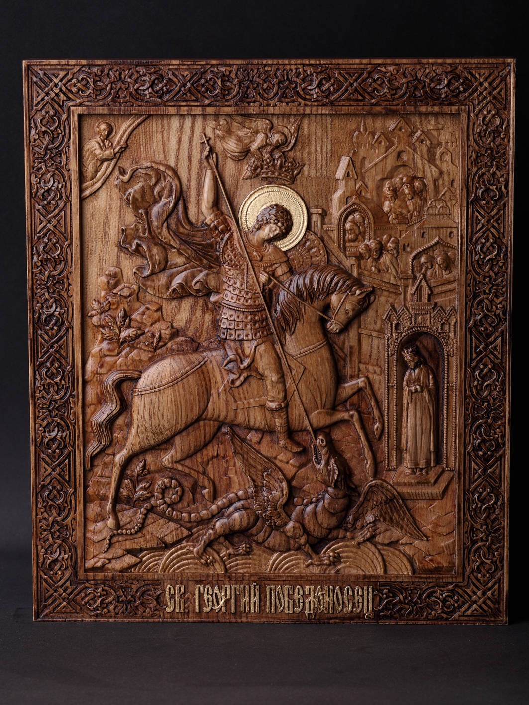 Чудо Георгия о змие. Материал дерево ясень.Сусальное золото,воски. Размер 19,5х25 см