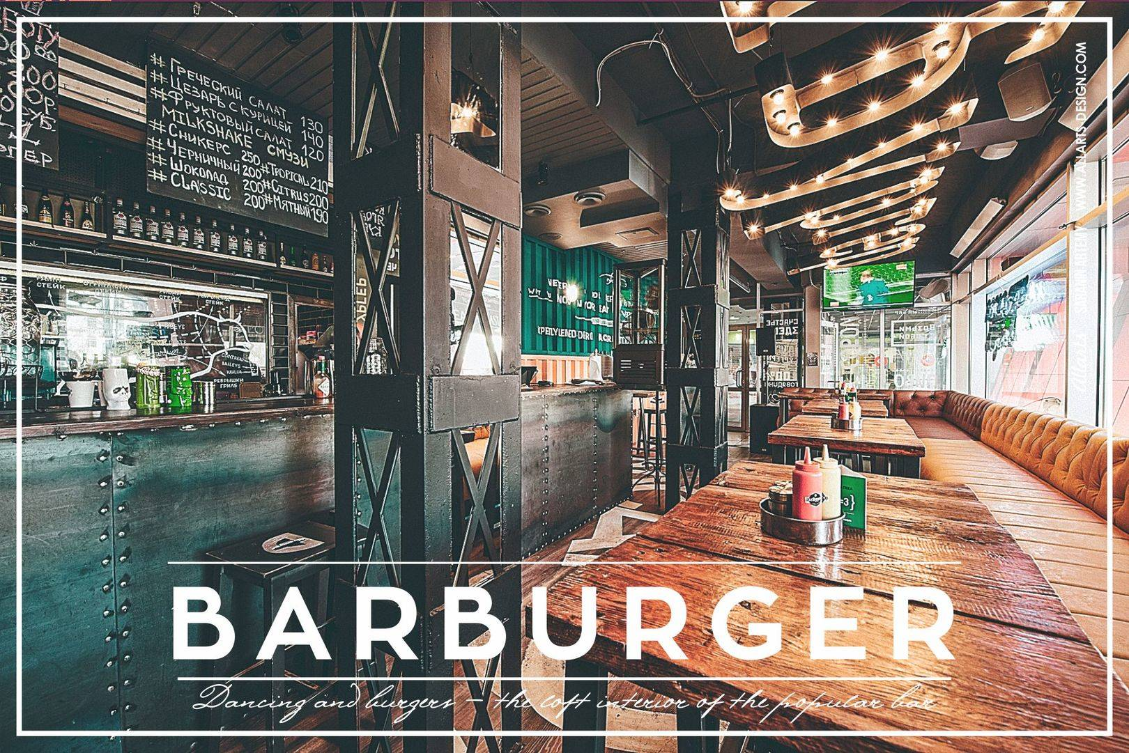 Дизайн интерьера Barburger