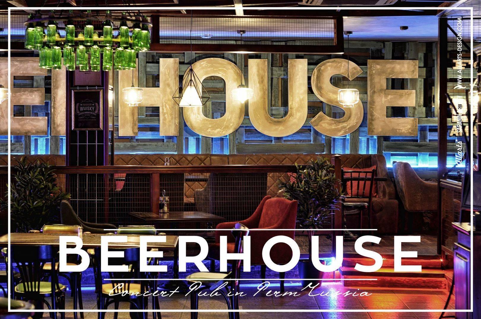 Дизайн интерьера Beerhouse