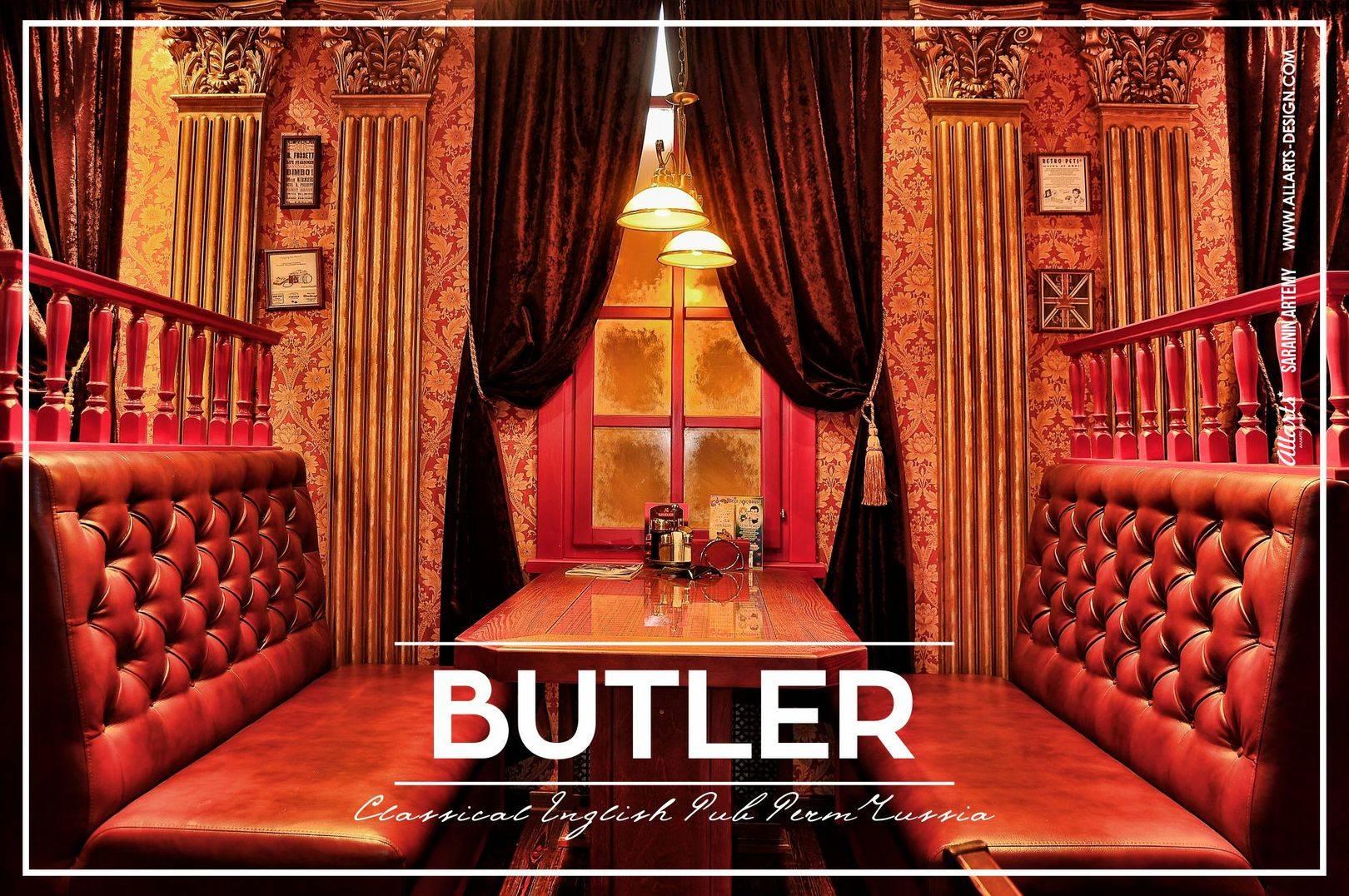 Дизайн интерьера пивная Butler