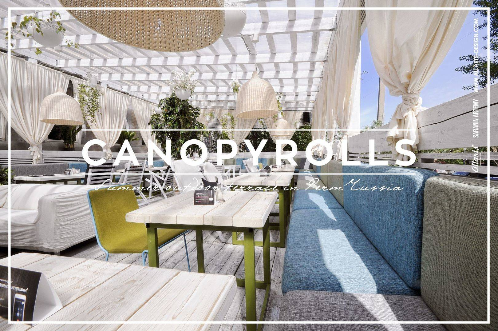Дизайн интерьера летней веранды CanopyRolls