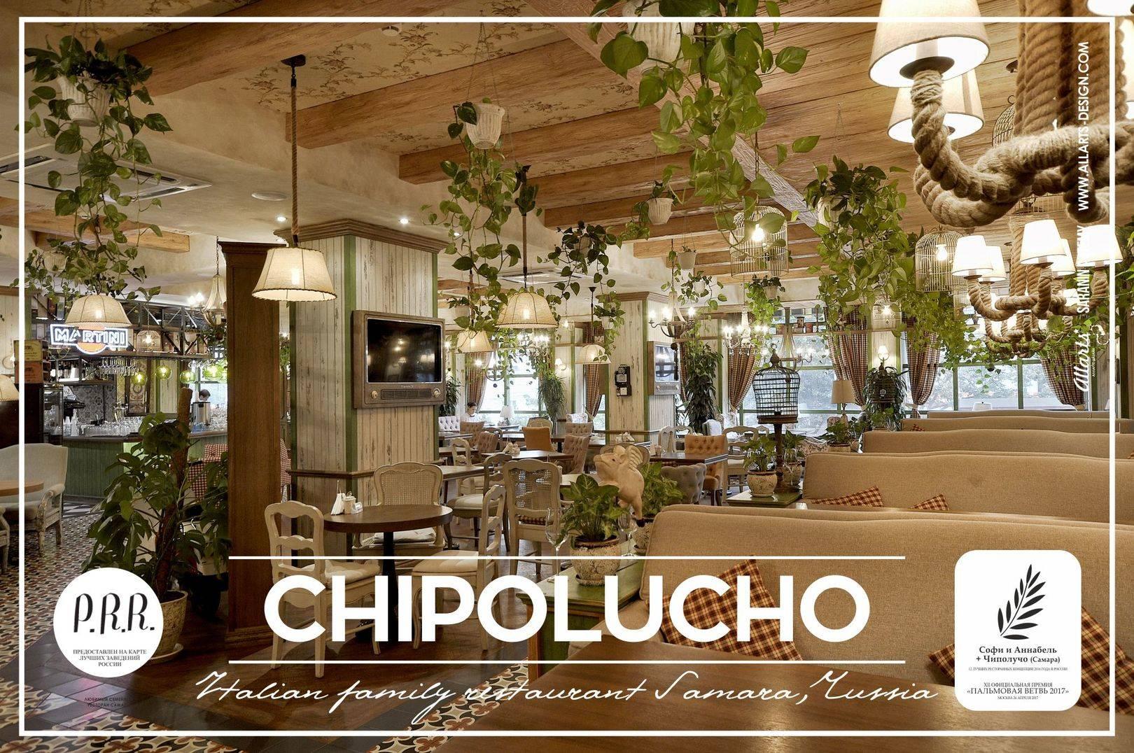 Дизайн интерьера семейного ресторана Чиполучо