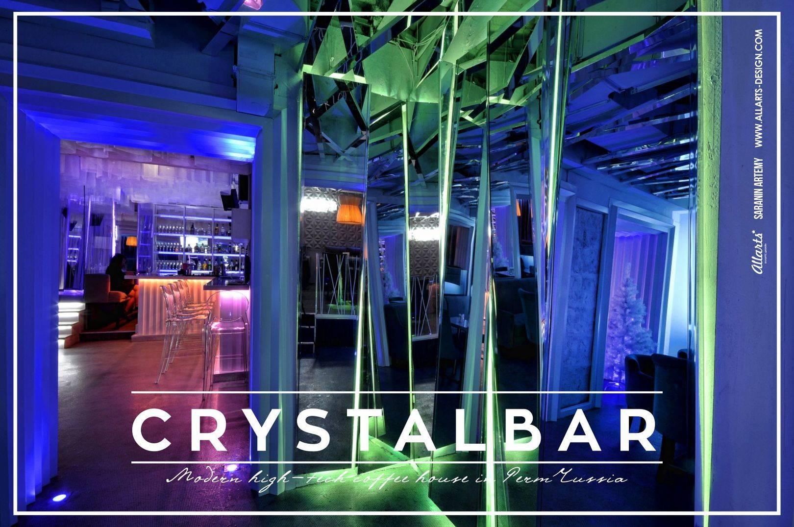 Дизайн интерьера зеркального Crystalbar