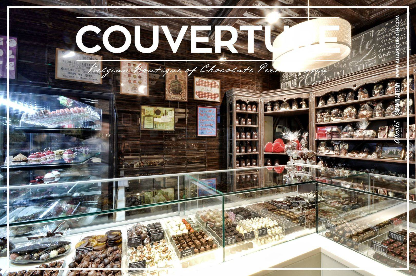 Дизайн интерьера магазина шоколада Couverture