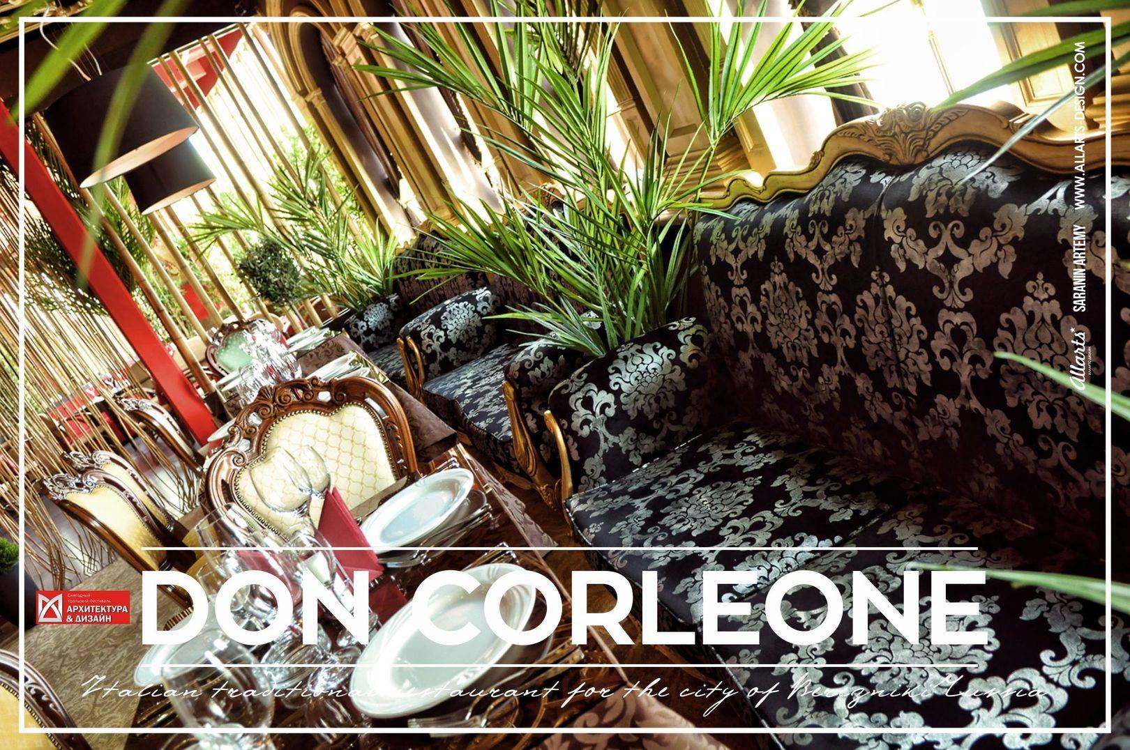 Дизайн интерьера ресторана Don Corleone