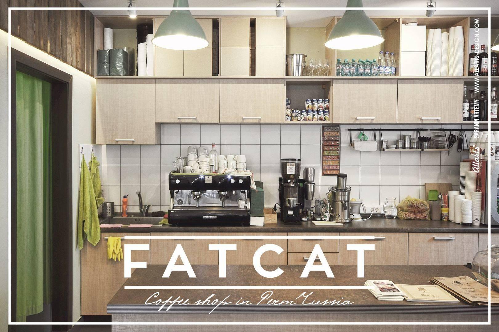 Дизайн интерьера кофейни Fatcat
