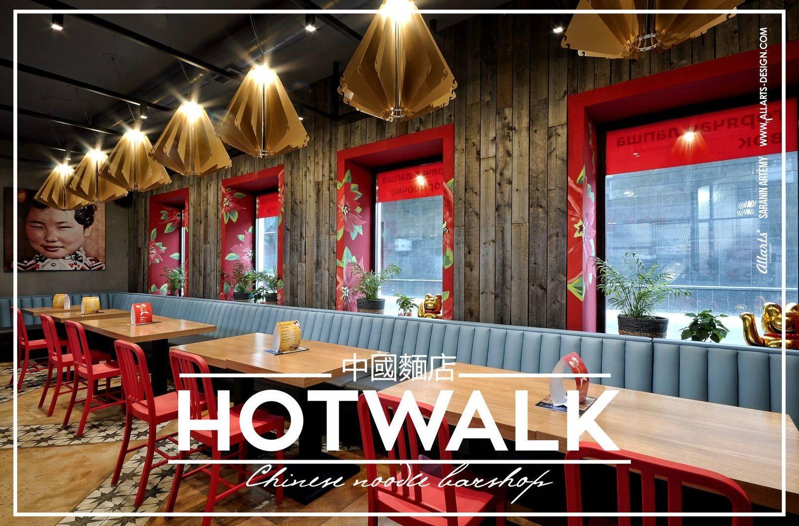 Дизайн интерьера китайской лапшичной Hotwalk