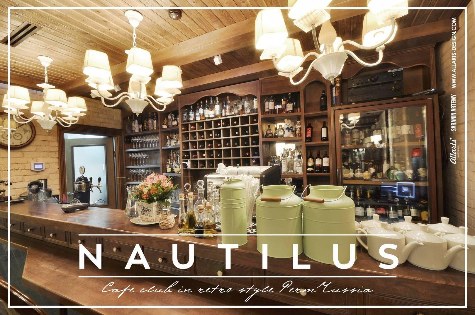 Дизайн интерьера кафе Наутилус