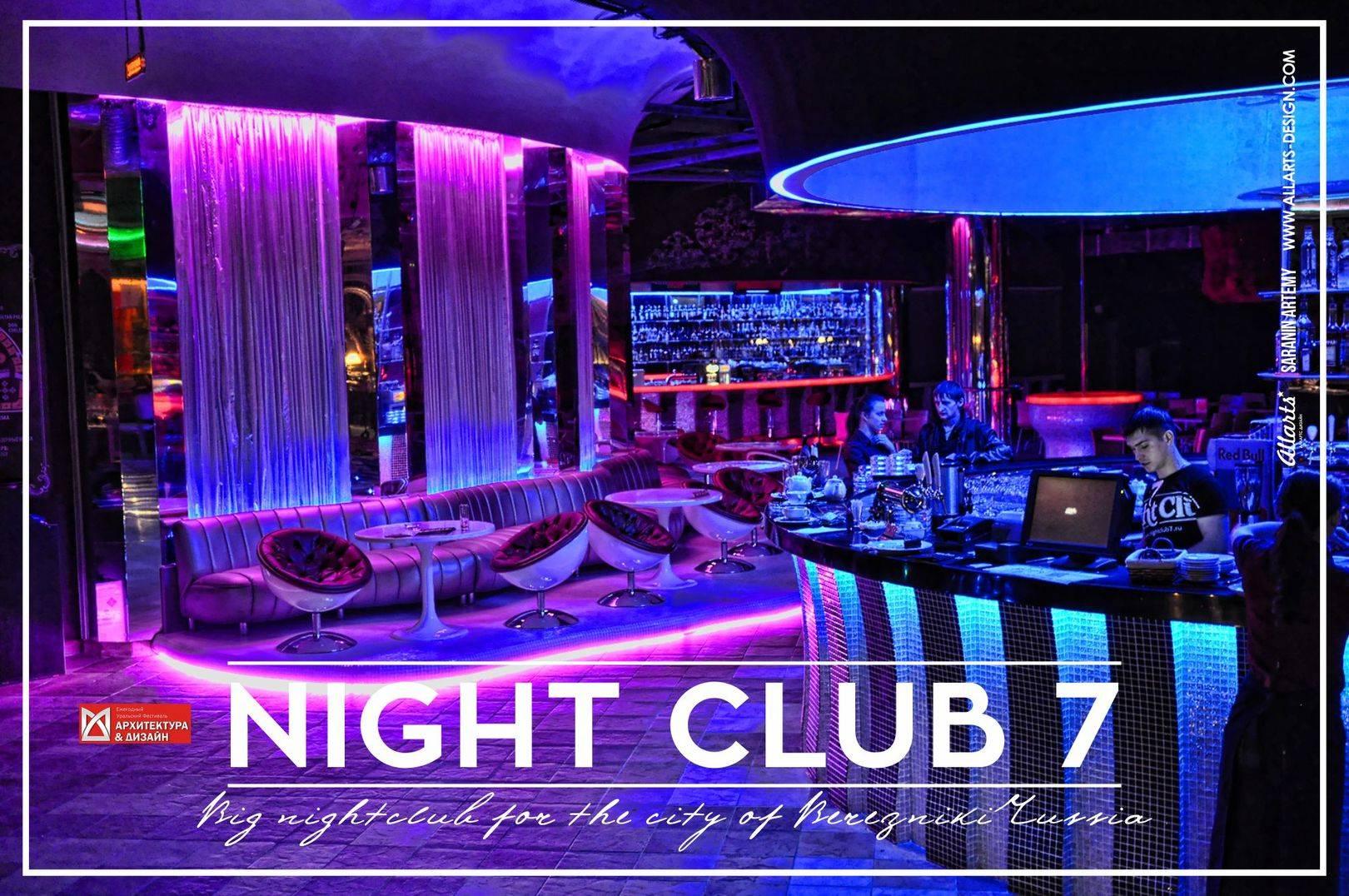 Дизайн интерьера Ночной клуб 7